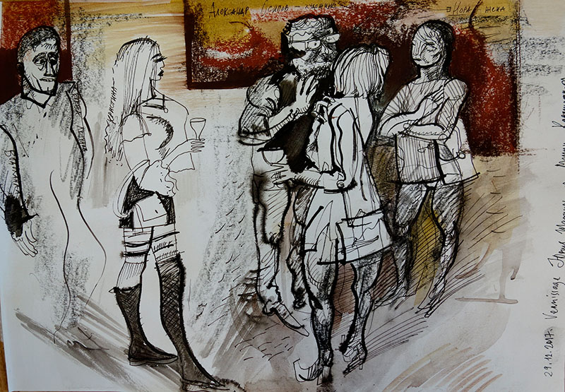 2017, Stift, Tusche, Kreide auf Papier, 29,5x42