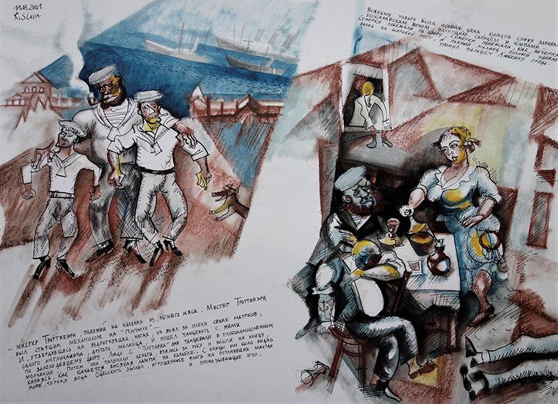 2021,  Tusche, Kreide,Röthel, Aquarell auf Papier, 42x59,4