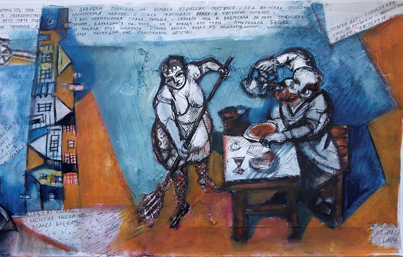 2021, Stift, Kreide, Tusche, Guasche, Öl auf Papier, 30x46